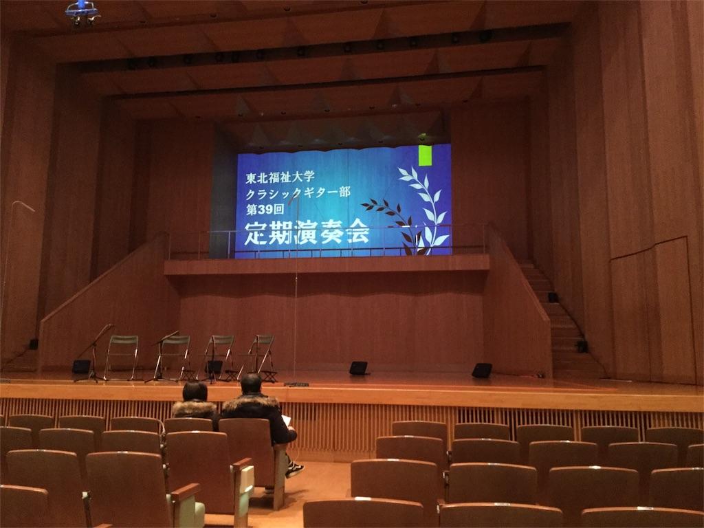 f:id:itsukofumiaki:20171202163734j:image