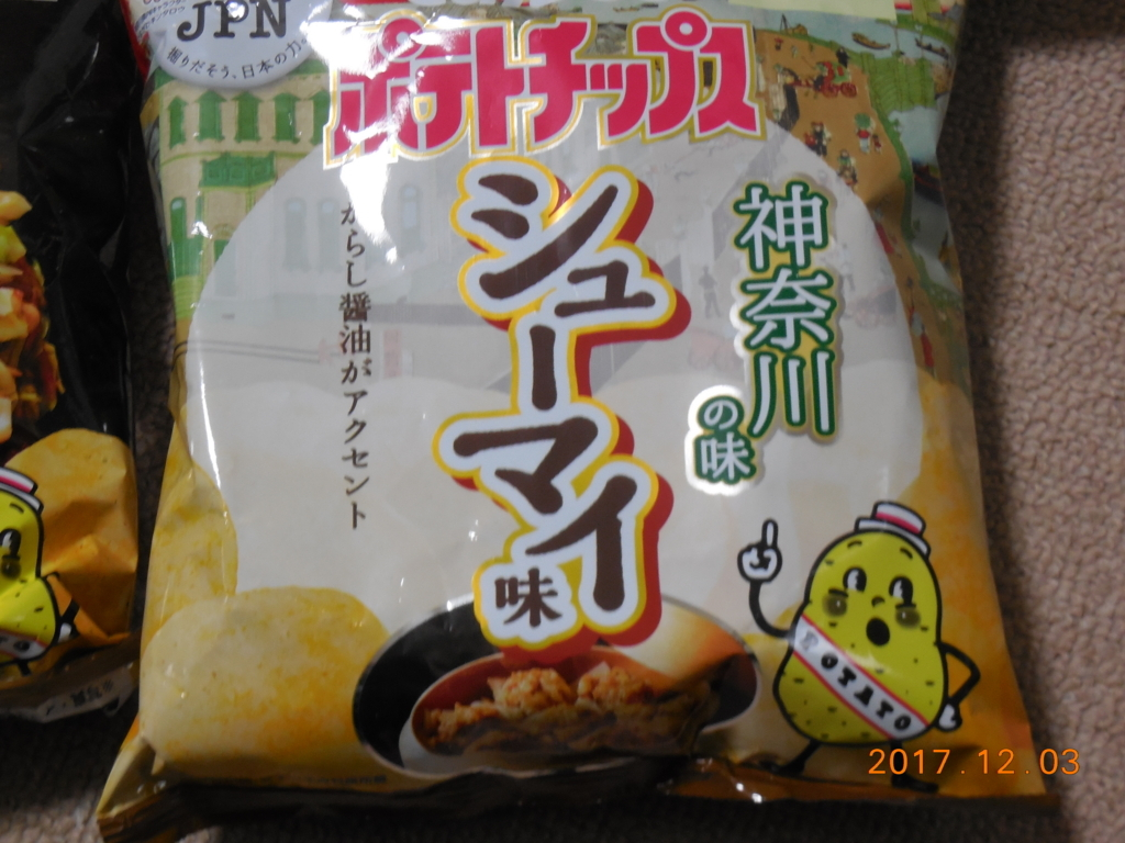 f:id:itsukofumiaki:20171204222423j:plain