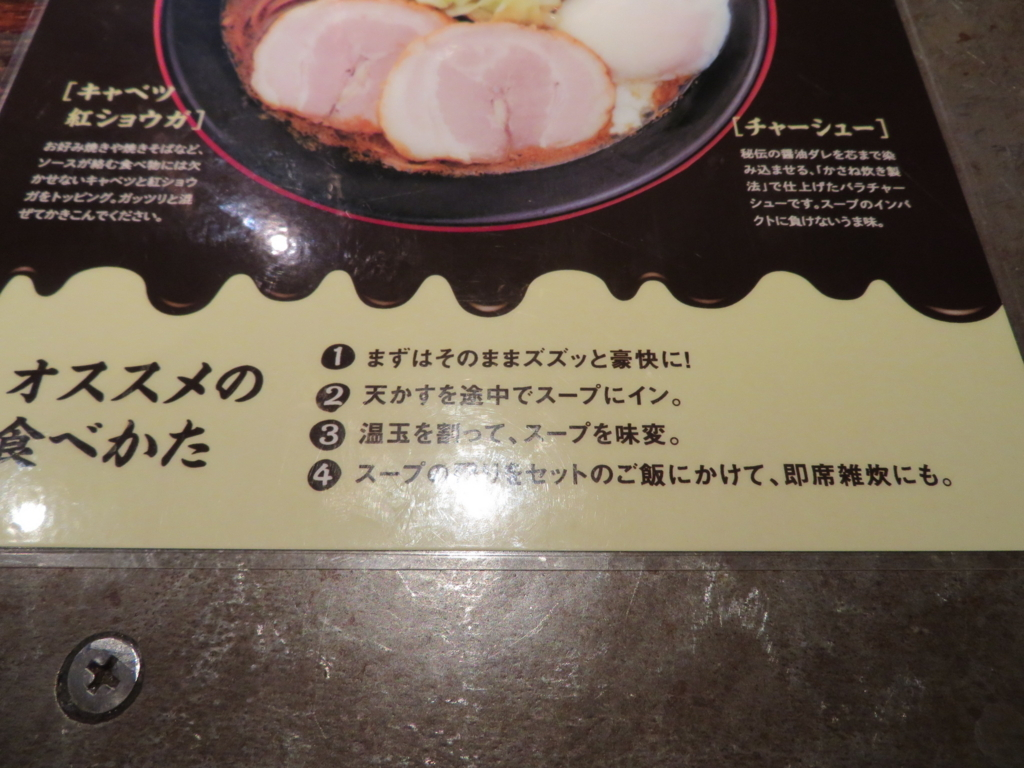 f:id:itsukofumiaki:20171208134922j:plain