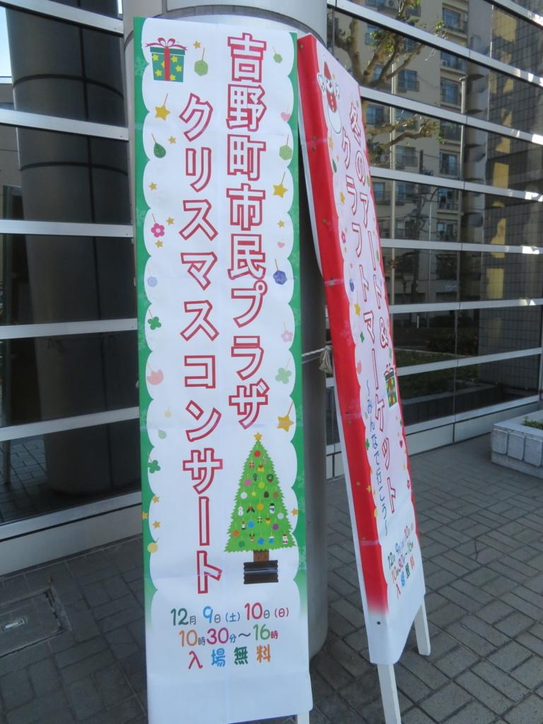 f:id:itsukofumiaki:20171210185350j:plain