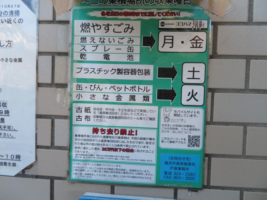 f:id:itsukofumiaki:20171212142726j:plain