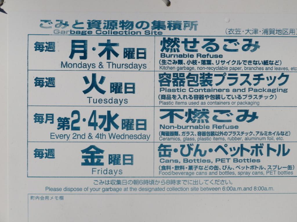 f:id:itsukofumiaki:20171212142802j:plain