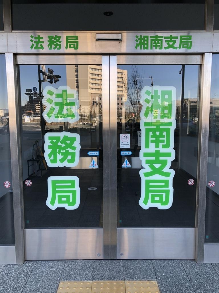 f:id:itsukofumiaki:20171213192139j:plain