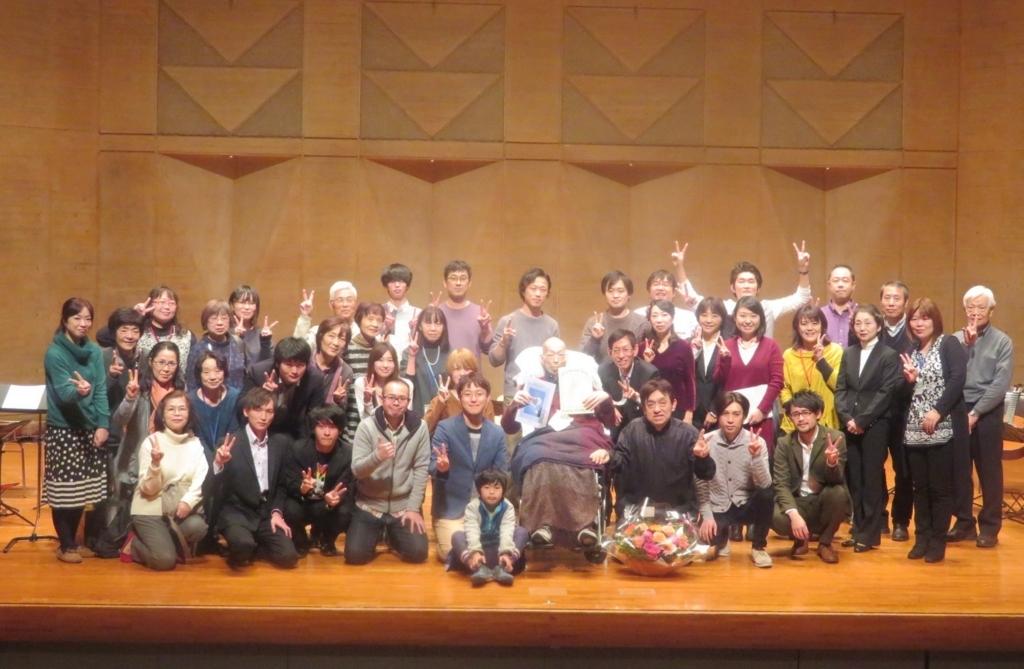 f:id:itsukofumiaki:20171214235841j:plain