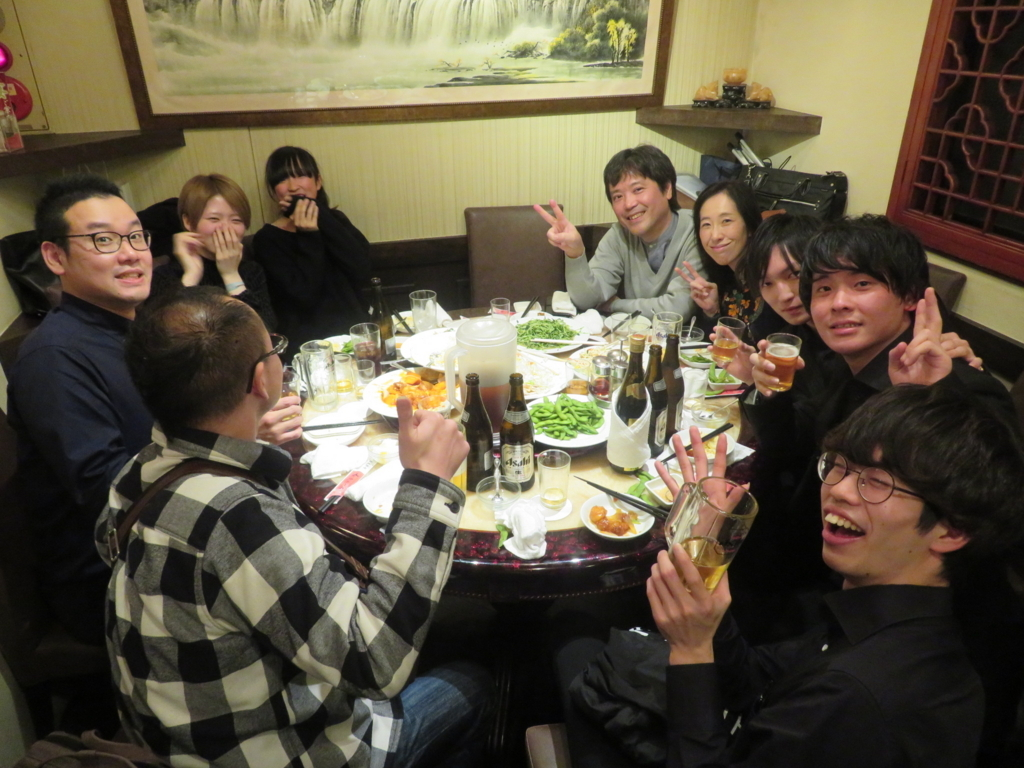 f:id:itsukofumiaki:20171225060056j:plain