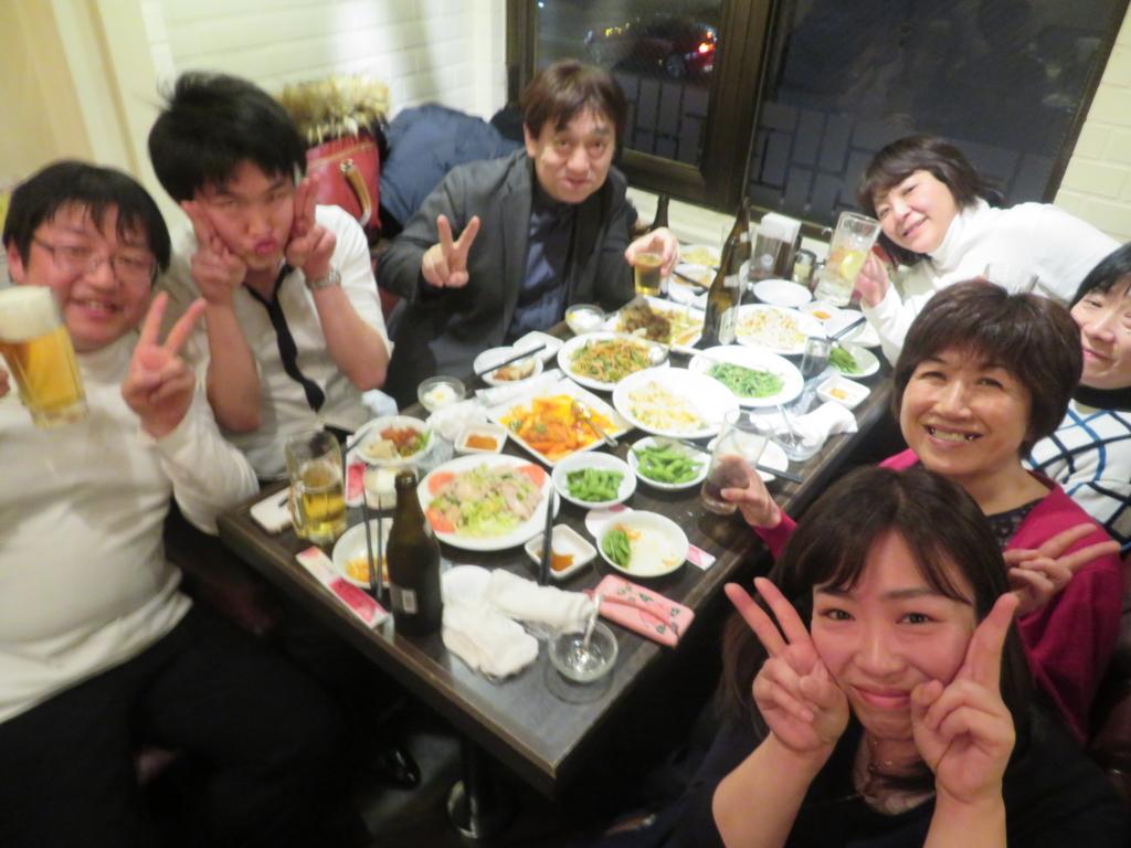 f:id:itsukofumiaki:20171225060107j:plain