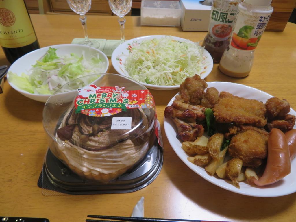 f:id:itsukofumiaki:20171225150959j:plain