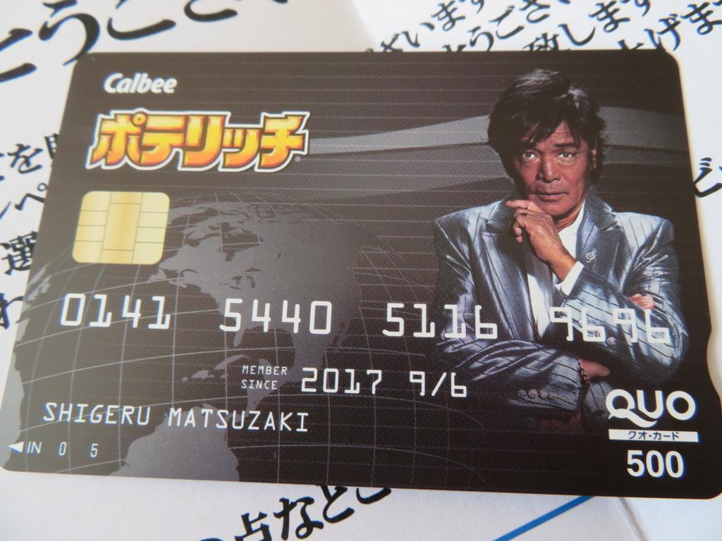 f:id:itsukofumiaki:20171230103721j:plain