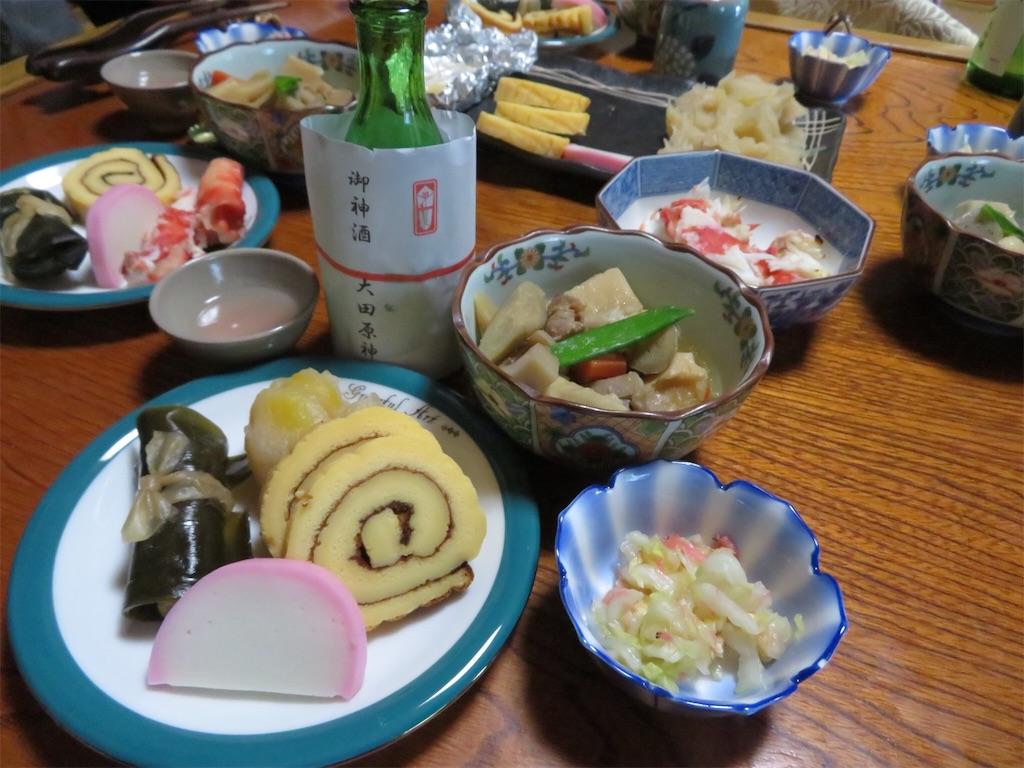 f:id:itsukofumiaki:20180101224340j:image