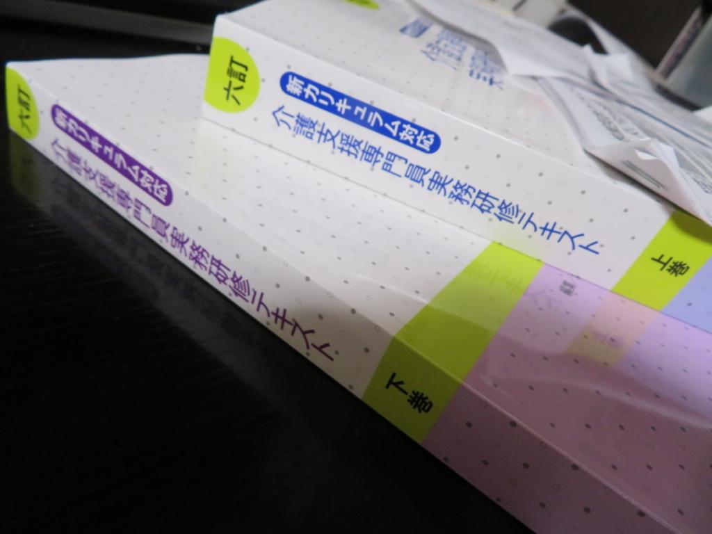 f:id:itsukofumiaki:20180106215712j:plain