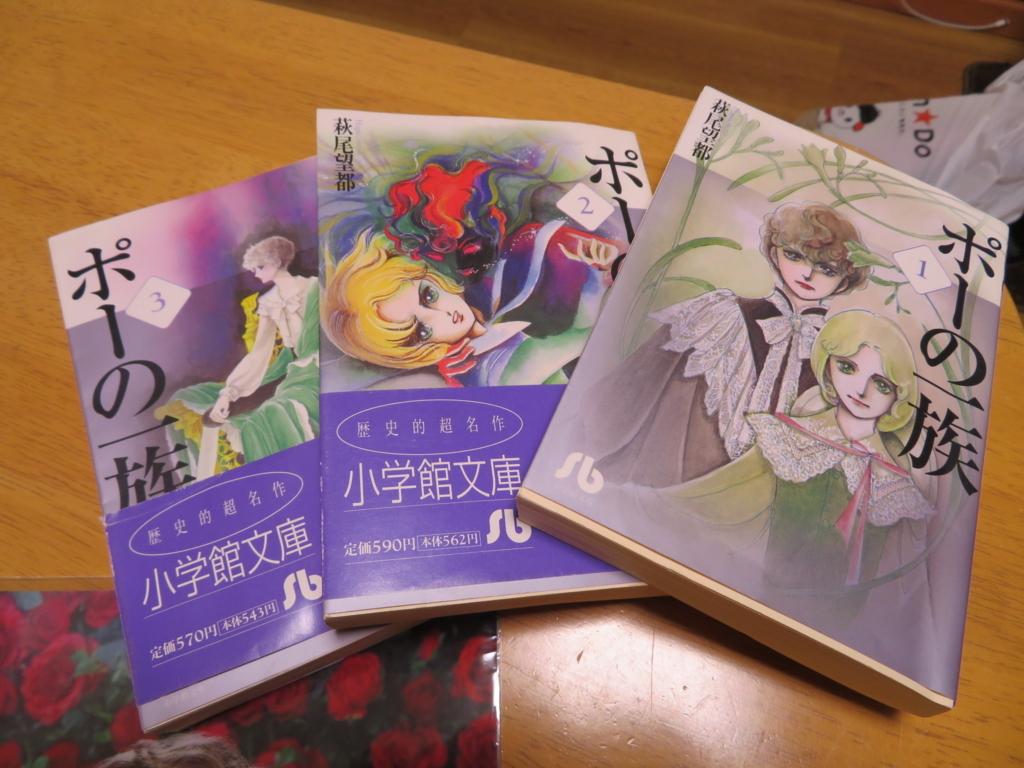 f:id:itsukofumiaki:20180107202846j:plain