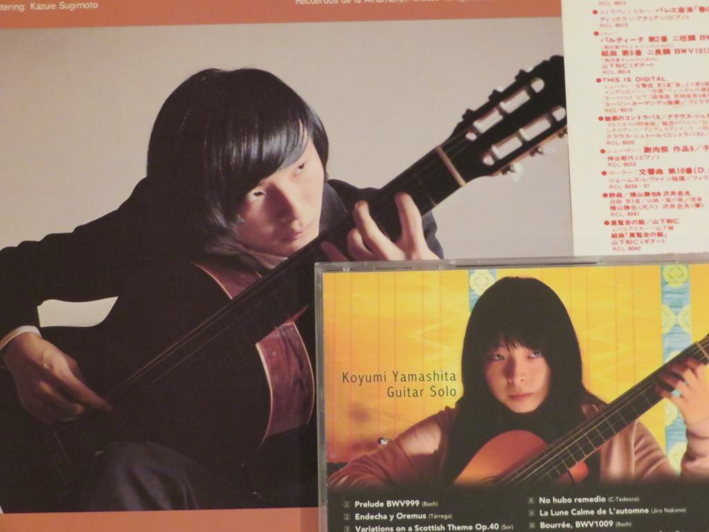 f:id:itsukofumiaki:20180107222222j:plain