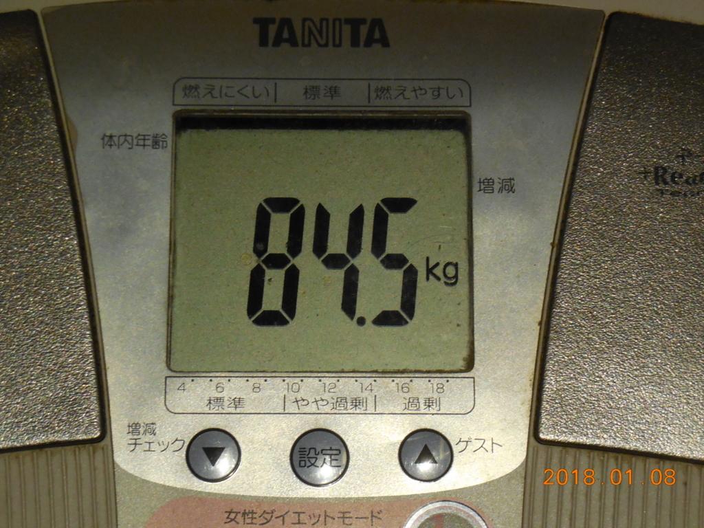 f:id:itsukofumiaki:20180108071113j:plain