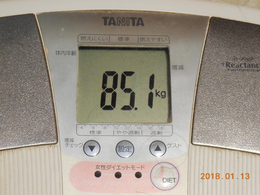 f:id:itsukofumiaki:20180113084903j:plain
