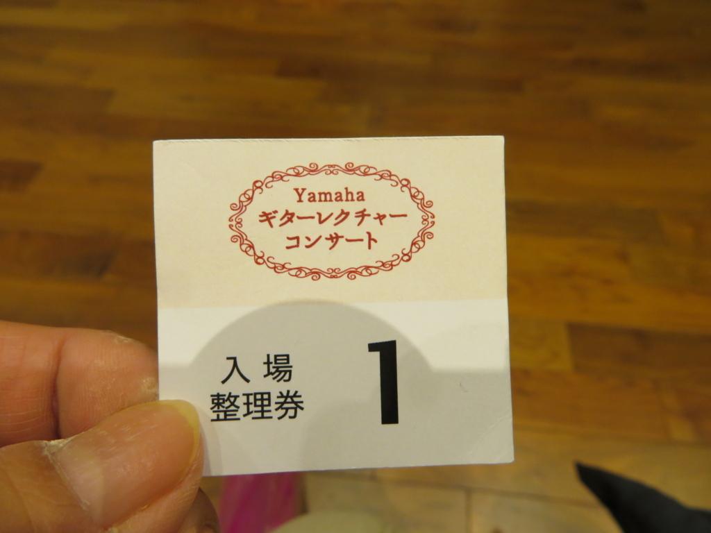f:id:itsukofumiaki:20180118214247j:plain