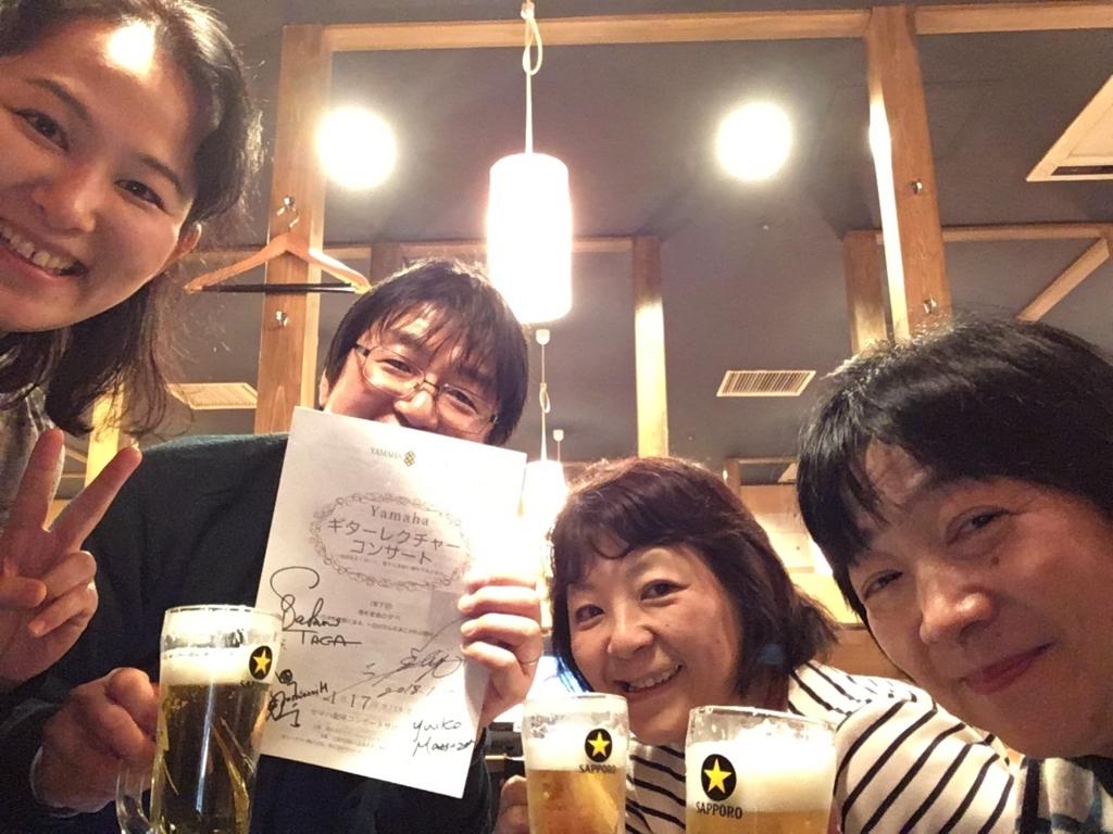 f:id:itsukofumiaki:20180118220432j:plain
