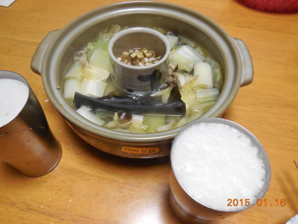 f:id:itsukofumiaki:20180119230503j:plain