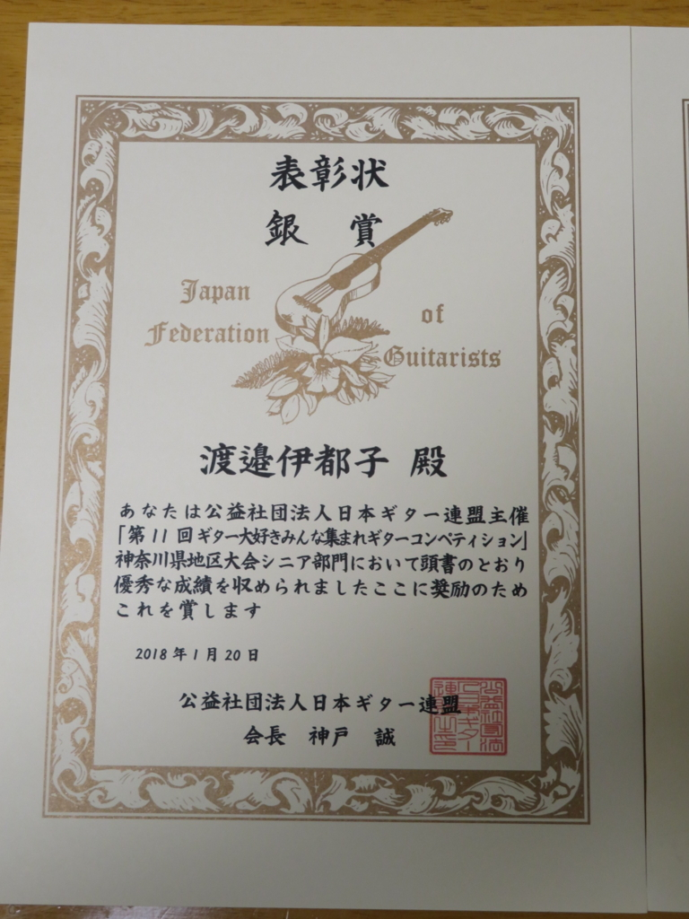 f:id:itsukofumiaki:20180121075256j:plain