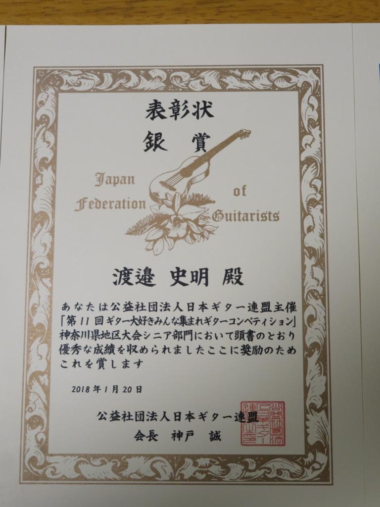 f:id:itsukofumiaki:20180121075319j:plain