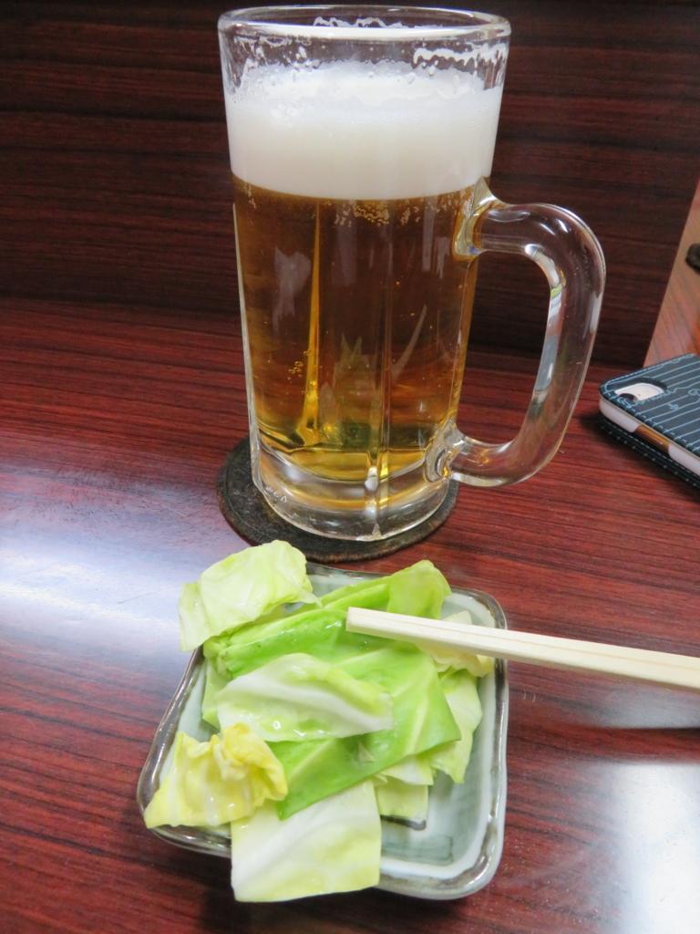 f:id:itsukofumiaki:20180126171742j:plain