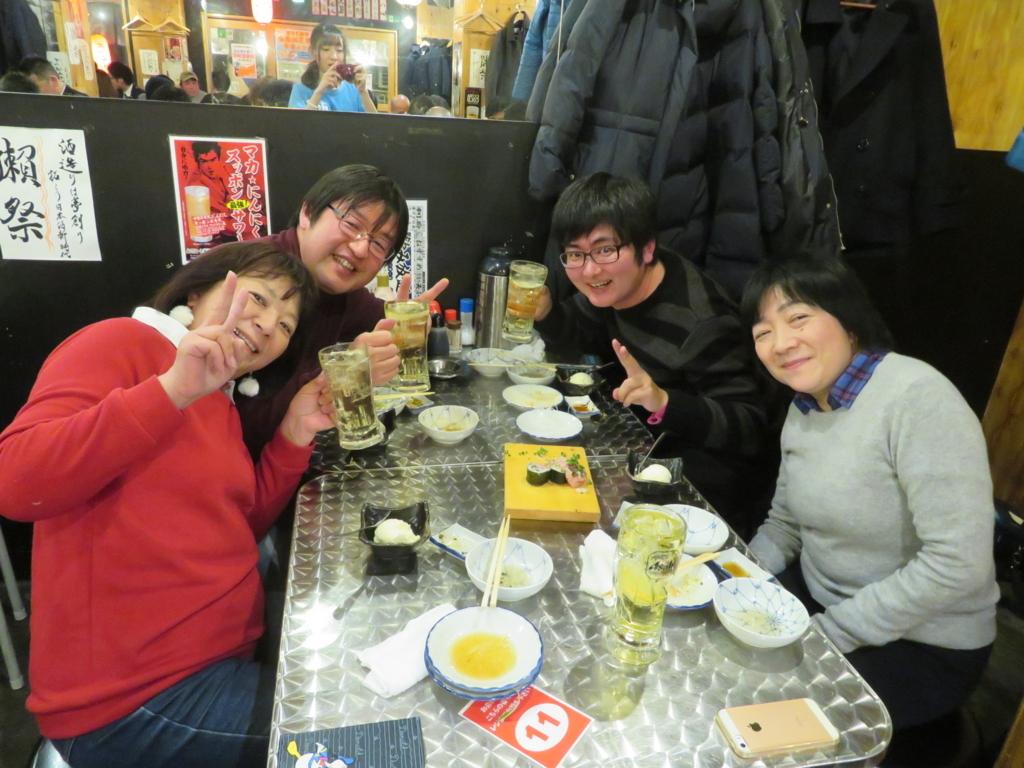 f:id:itsukofumiaki:20180128230532j:plain