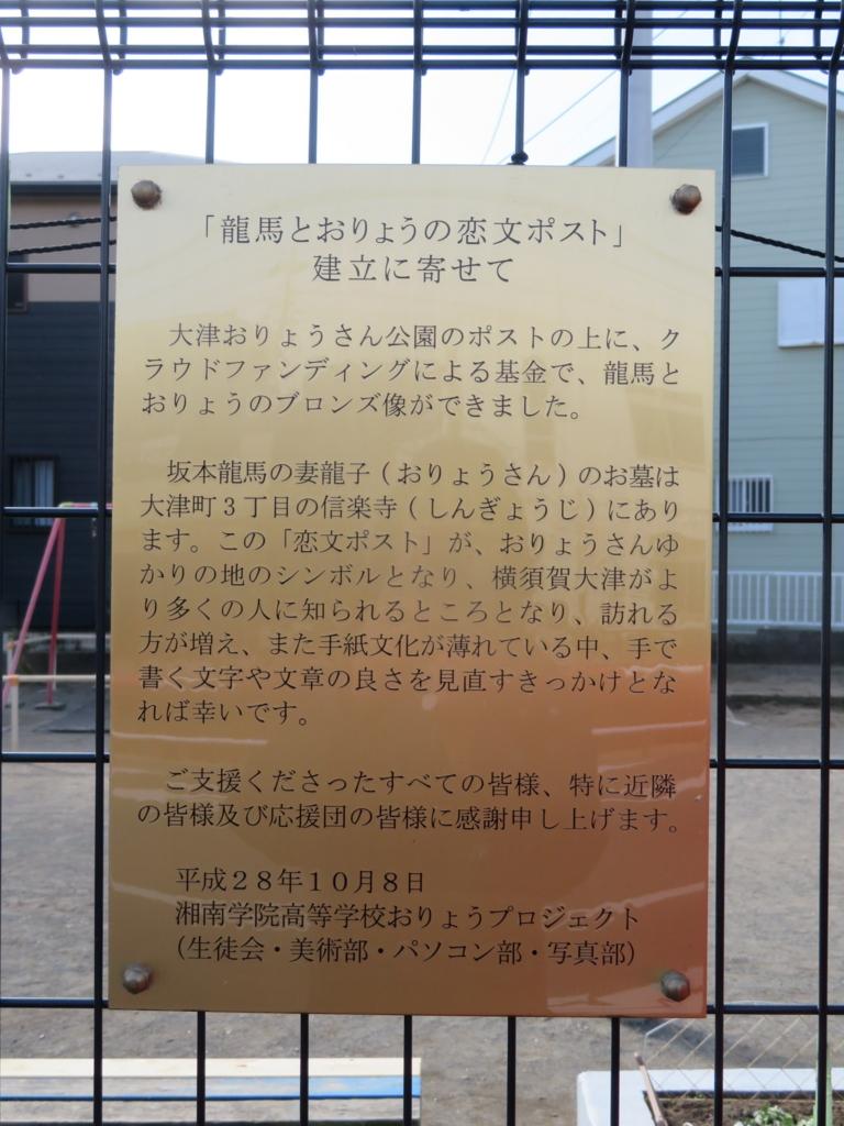 f:id:itsukofumiaki:20180131133324j:plain