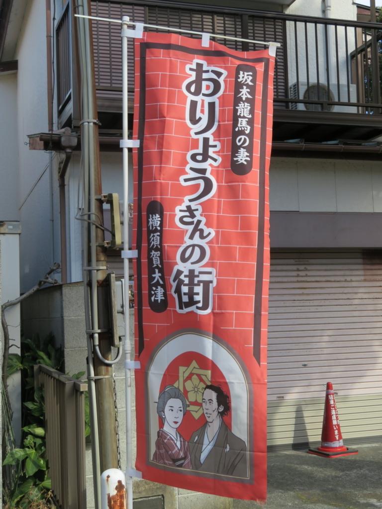 f:id:itsukofumiaki:20180131133519j:plain