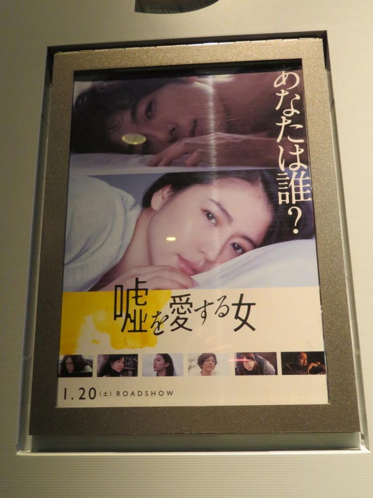 f:id:itsukofumiaki:20180203184251j:plain