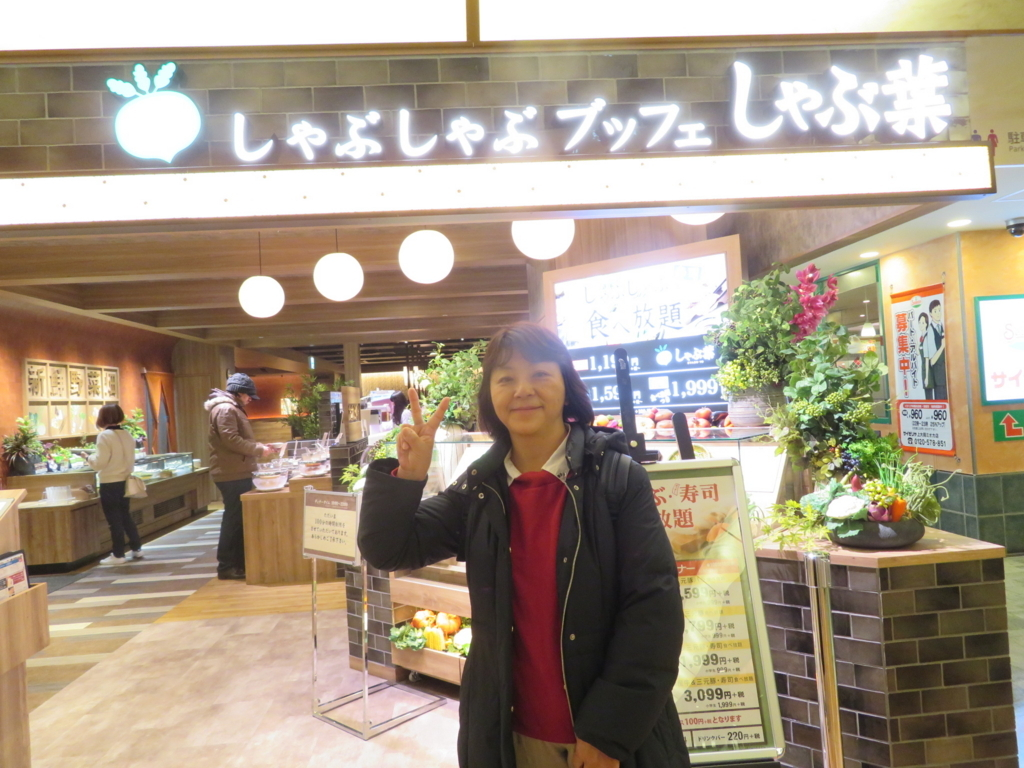f:id:itsukofumiaki:20180203185137j:plain