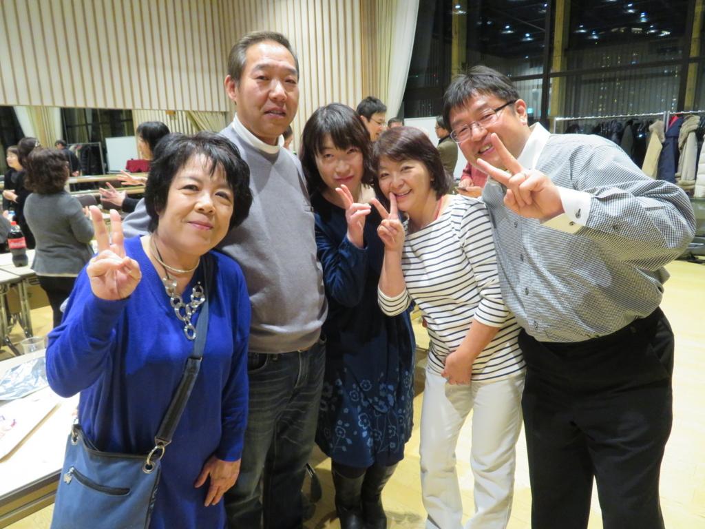 f:id:itsukofumiaki:20180211071528j:plain