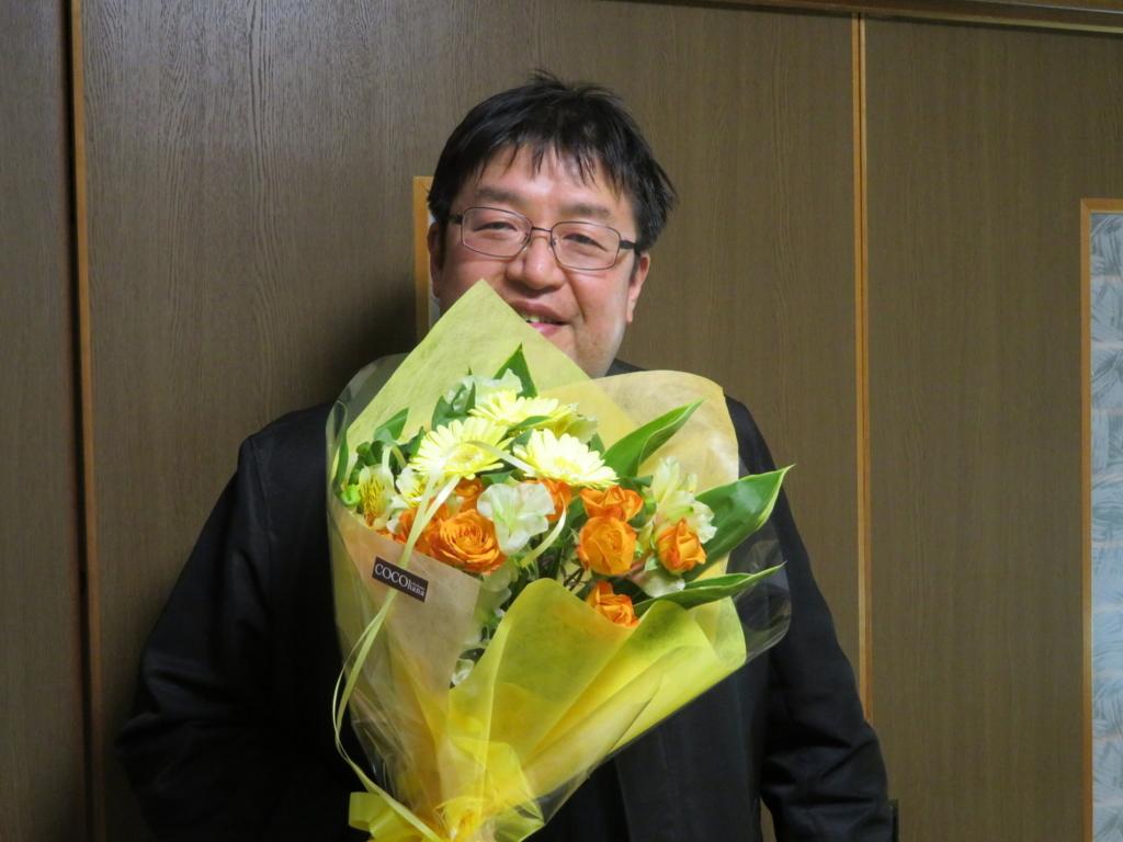 f:id:itsukofumiaki:20180216224509j:plain
