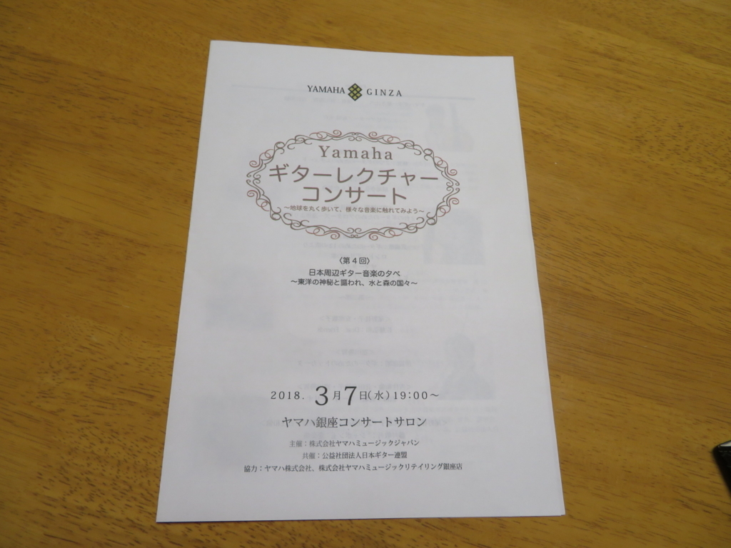 f:id:itsukofumiaki:20180308183422j:plain