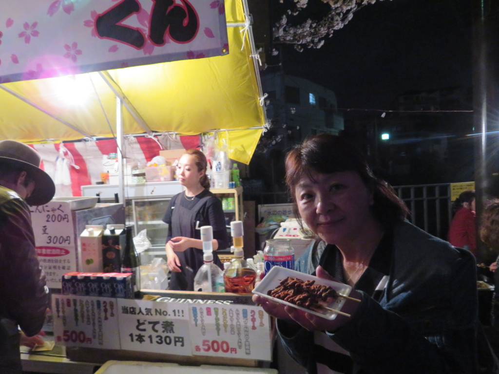 f:id:itsukofumiaki:20180327222500j:plain