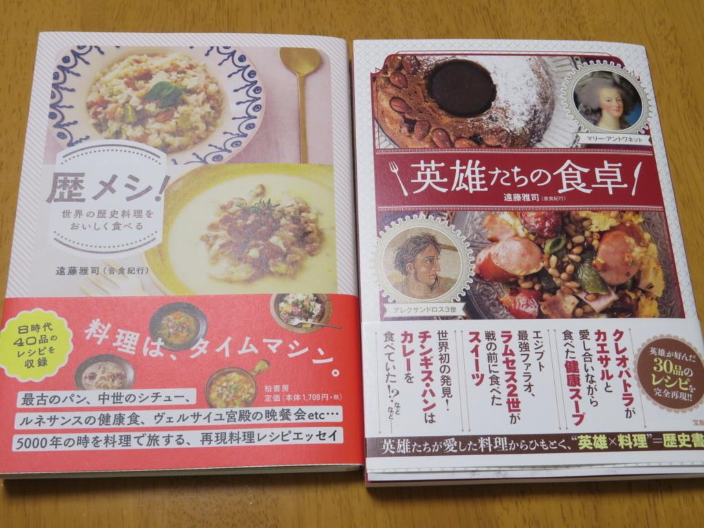 f:id:itsukofumiaki:20180329231915j:plain