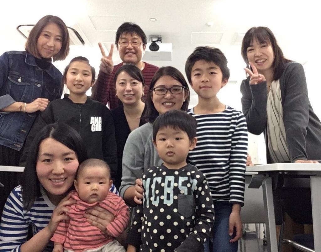 f:id:itsukofumiaki:20180410164056j:plain