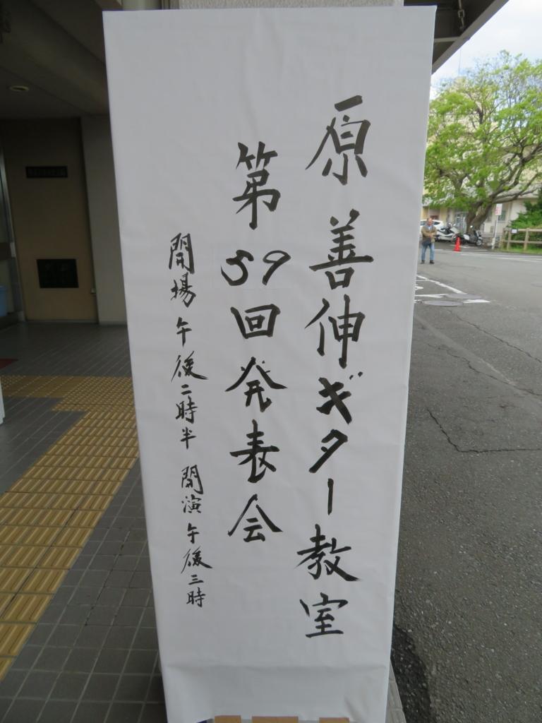 f:id:itsukofumiaki:20180416225420j:plain