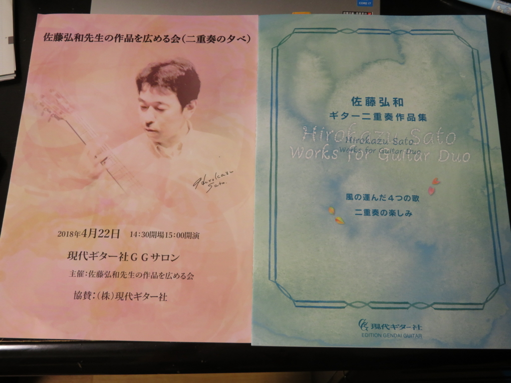 f:id:itsukofumiaki:20180423092722j:plain