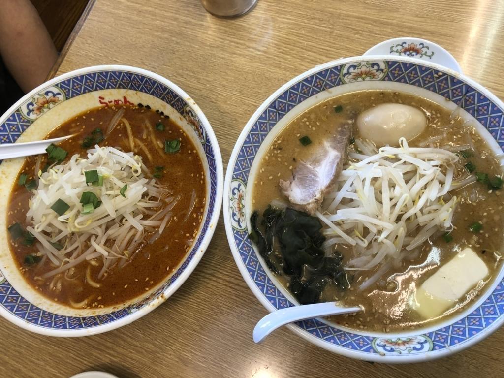 f:id:itsukofumiaki:20180501175215j:plain