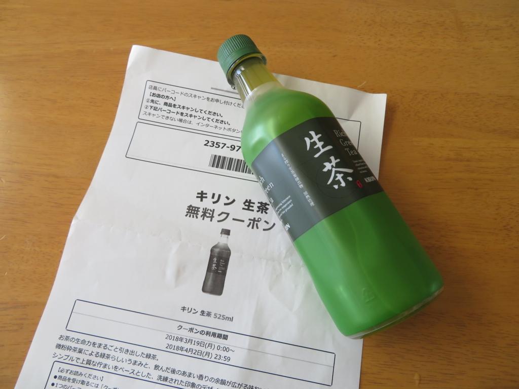 f:id:itsukofumiaki:20180507161619j:plain