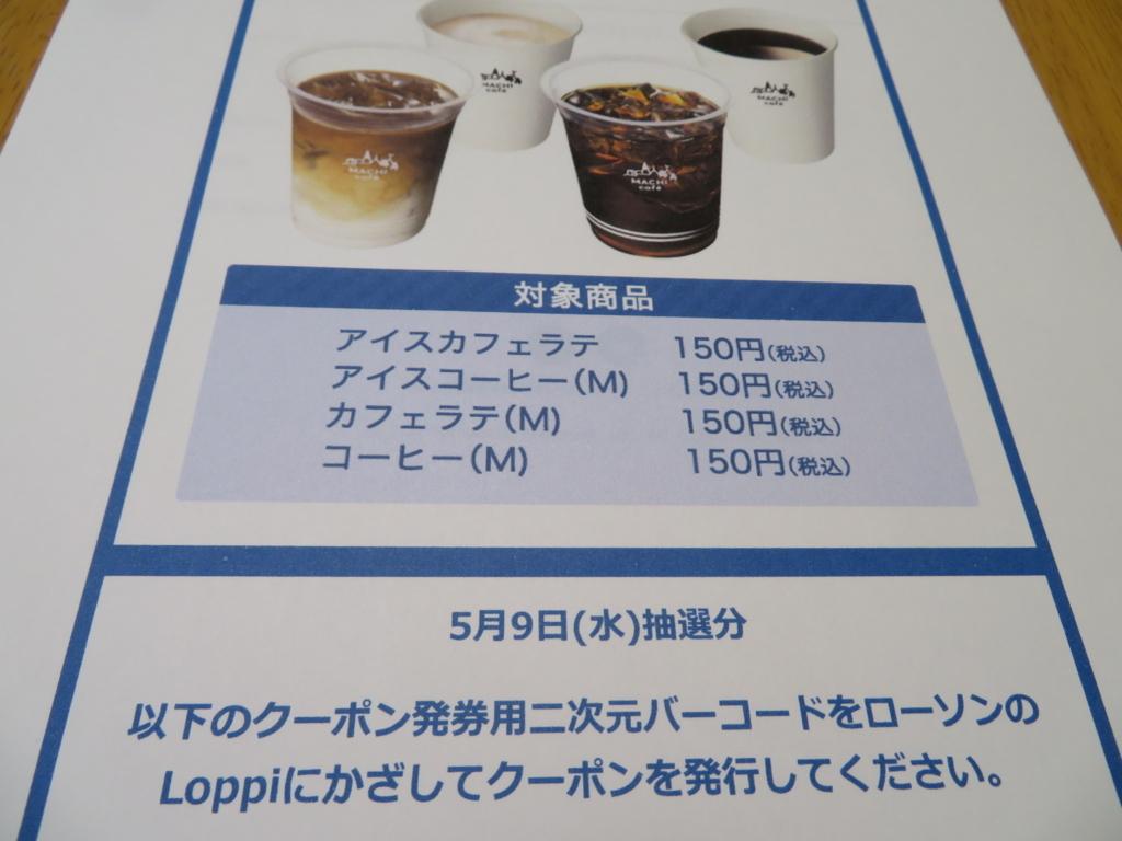 f:id:itsukofumiaki:20180509101159j:plain