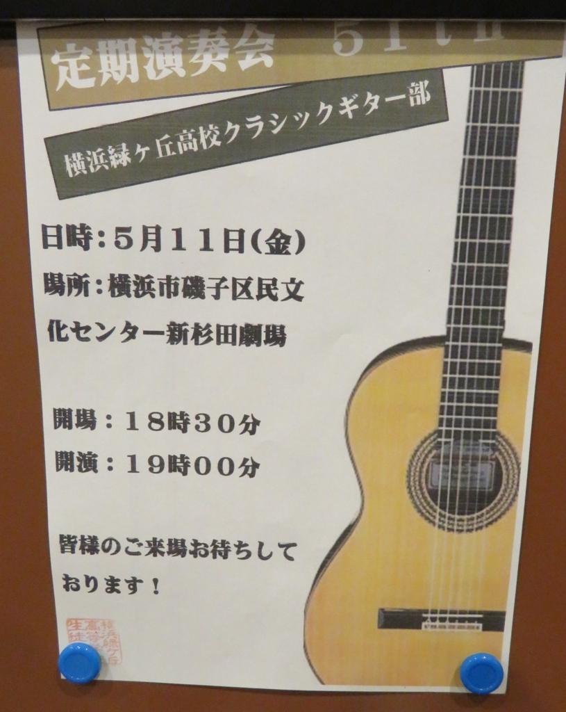 f:id:itsukofumiaki:20180512083105j:plain