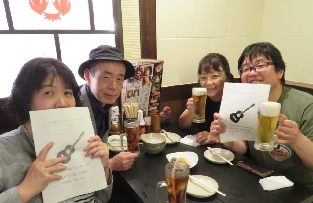 f:id:itsukofumiaki:20180512083227j:plain