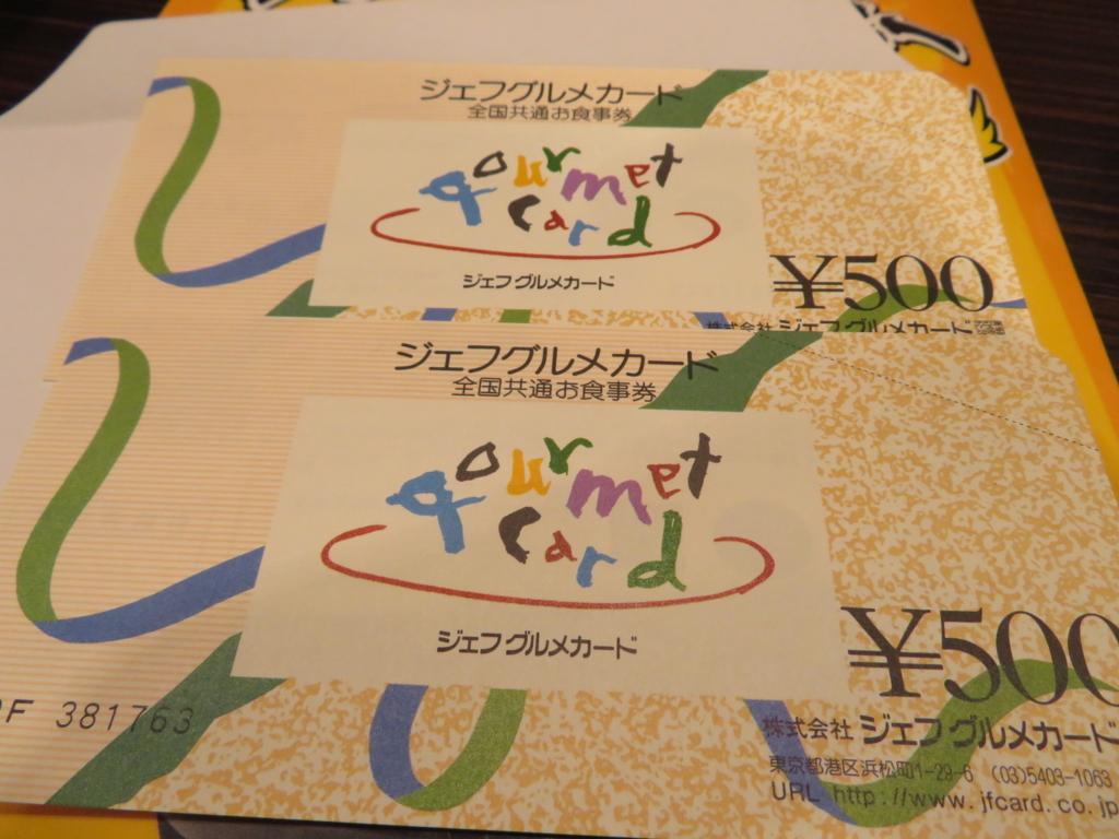 f:id:itsukofumiaki:20180515214401j:plain