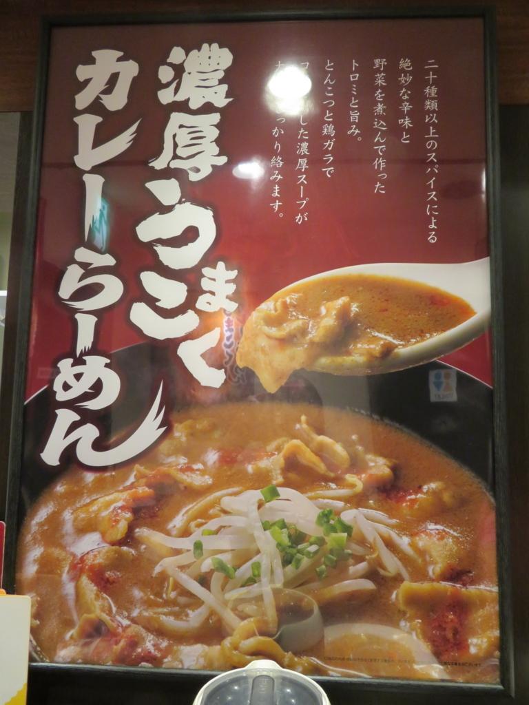 f:id:itsukofumiaki:20180515215129j:plain