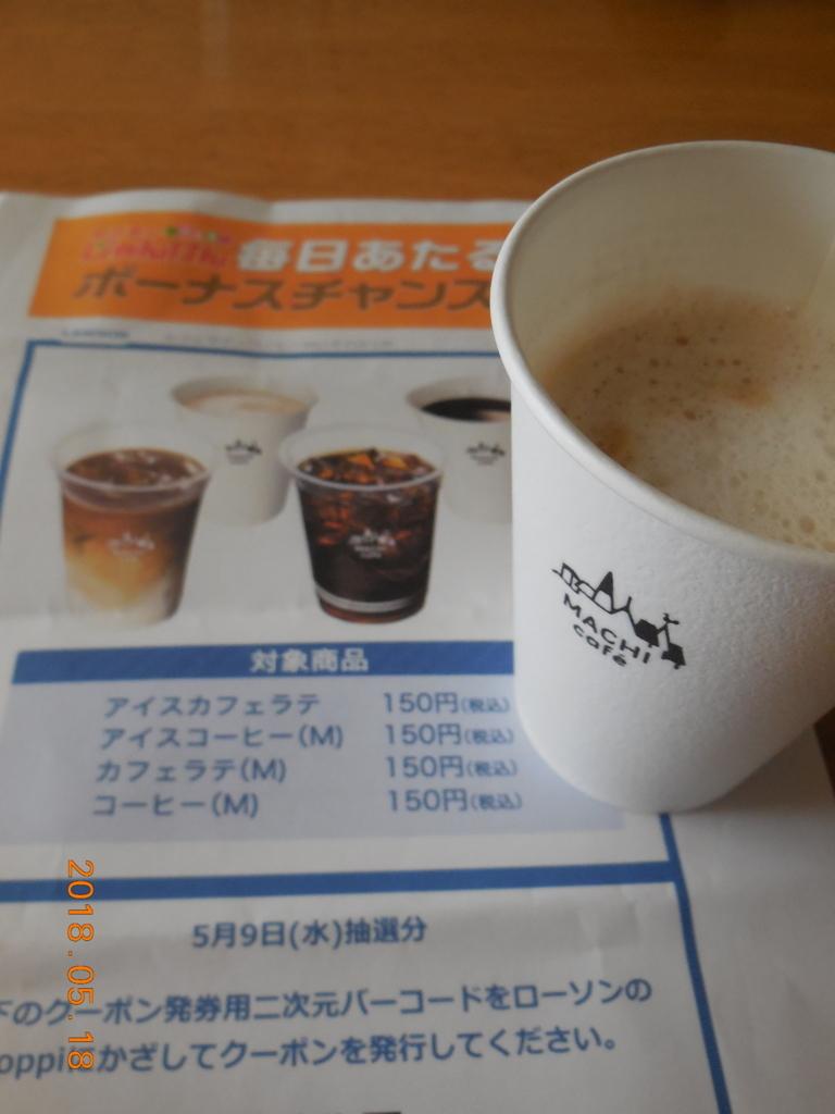 f:id:itsukofumiaki:20180518121319j:plain