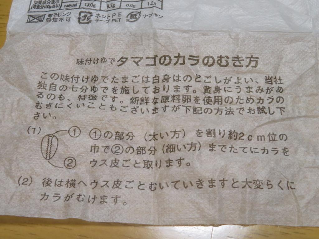 f:id:itsukofumiaki:20180523231359j:plain