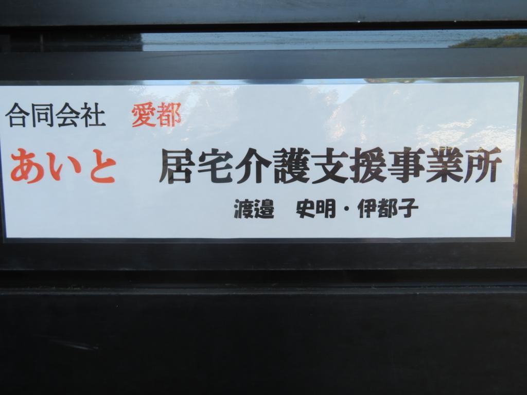 f:id:itsukofumiaki:20180601235019j:plain