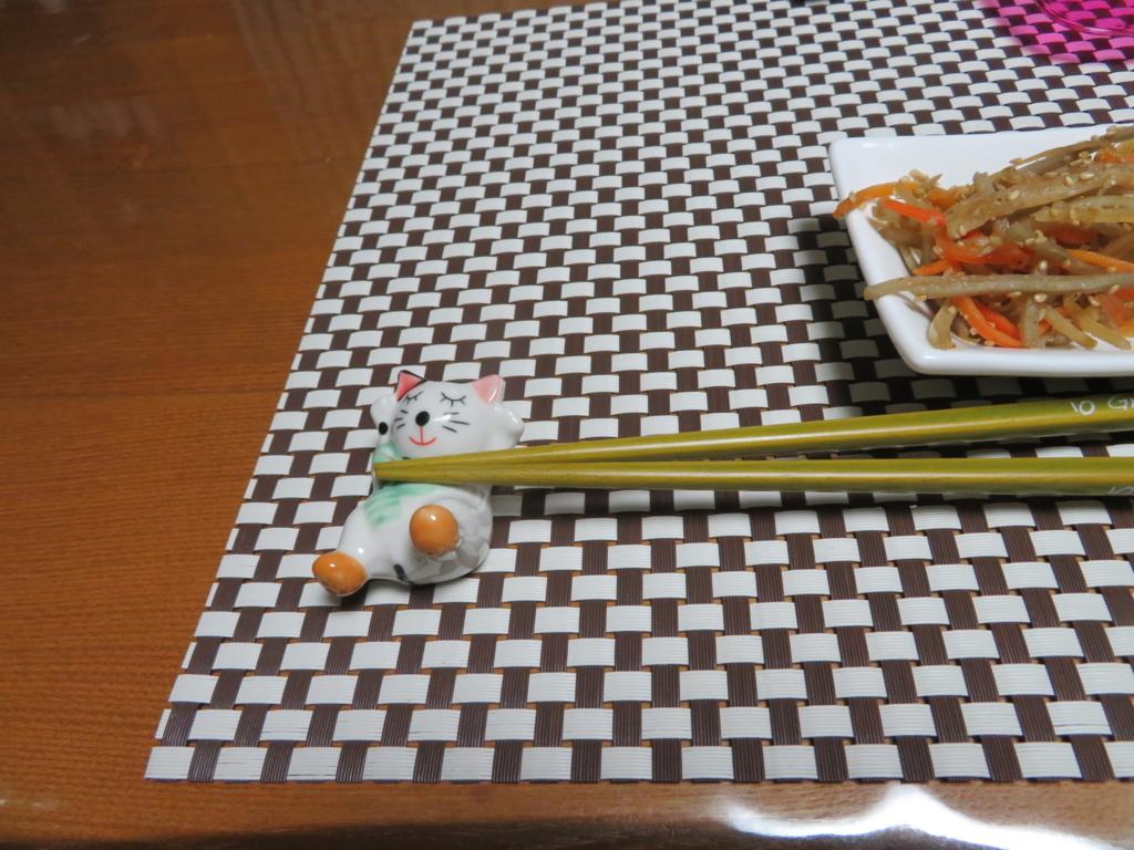 f:id:itsukofumiaki:20180602181418j:plain
