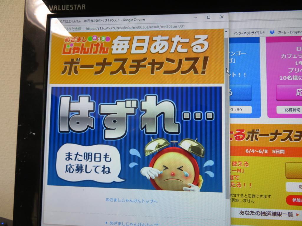 f:id:itsukofumiaki:20180605170016j:plain