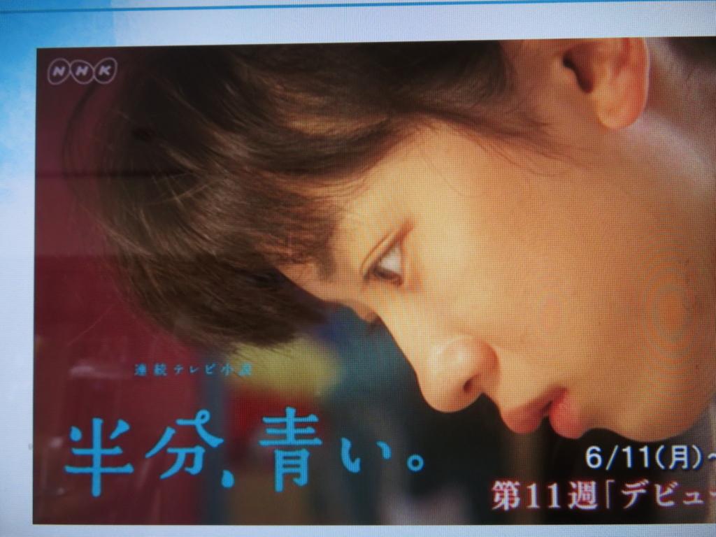 f:id:itsukofumiaki:20180614143337j:plain